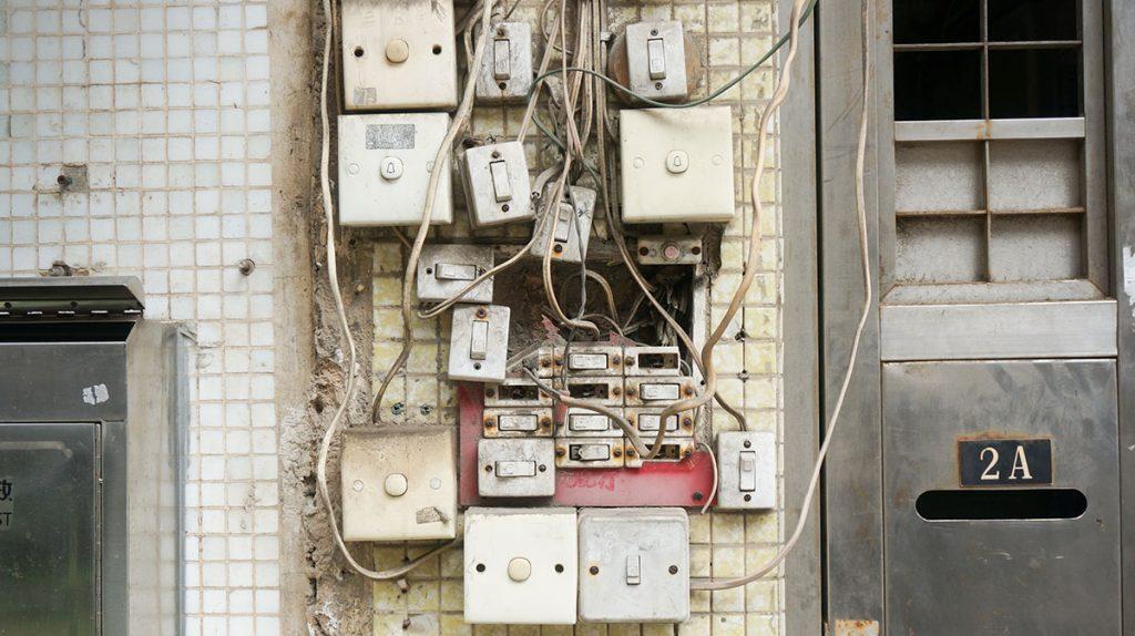 Eleganckie elementy osprzętu elektroinstalacyjnego